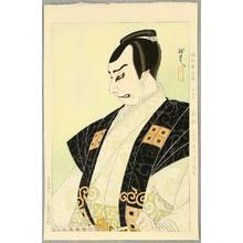 Ota Masamitsu: Ebizo - Figures of Modern Stage - Artelino