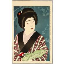 Ota Masamitsu: Otsuta - Figures of Modern Stage - Artelino