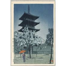笠松紫浪: Pagoda in Evening Rain - Artelino