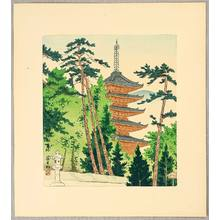 Tokuriki Tomikichiro: Pagoda of Daigo - 15 Views of Kyoto - Artelino