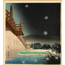 Tokuriki Tomikichiro: Fireflies at Uji River - 15 Views of Kyoto - Artelino