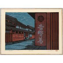 Nishijima Katsuyuki: Old Town - Artelino