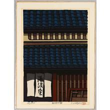 Nishijima Katsuyuki: Fuya District - Artelino