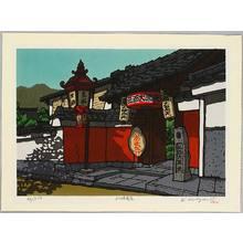 Nishijima Katsuyuki: Bunnosuke - Artelino