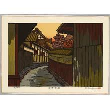 Nishijima Katsuyuki: Kashiwara - Kiso Kaido - Artelino