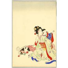 Watanabe Nobukazu: Toy Horse and Bow - Artelino