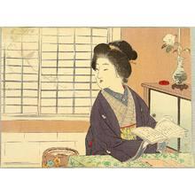 Suzuki Kason: Silhouette of Nightingale - Artelino