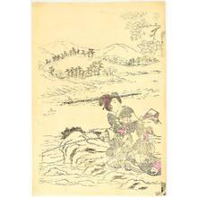 Toyohara Chikanobu: Fishing Beauty - Artelino