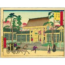Utagawa Hiroshige III: Temporary Imperial Palace - Kokon Tokyo Meisho - Artelino