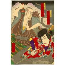 Utagawa Kunisada III: Huge Rat and Magician - Kabuki - Artelino