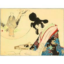 Mizuno Toshikata: Letter - Artelino