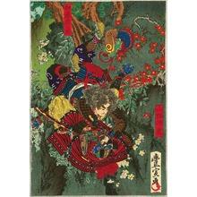 Utagawa Toyonobu: Falling Samurai - Artelino