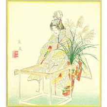 Matsuno Sofu: Izutsu - Noh - Artelino