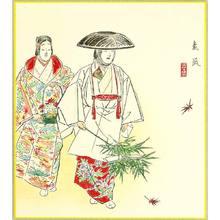 Matsuno Sofu: Hanagatami - Noh - Artelino