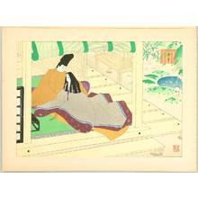 Maeda Masao: Suzumushi - The Tale of Genji - Artelino