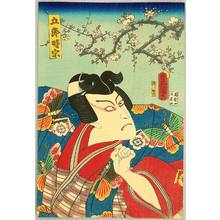 Utagawa Kunisada: Hero in Butterfly Kimono - Kabuki - Artelino