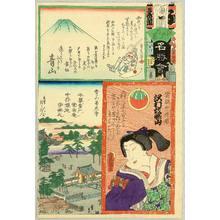 河鍋暁斎: Princess Chujo - Flower of Edo - Artelino