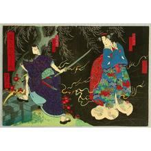 Utagawa Yoshitaki: Ghost Lady - Kabuki - Artelino