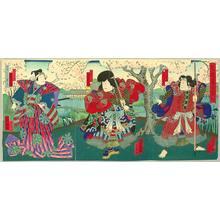 Shugansai Shigehiro: Three Samurai under Cherry Blossoms - Kabuki - Artelino