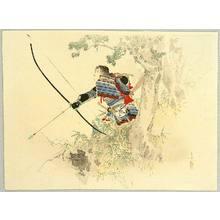水野年方: Samurai Archer - Artelino