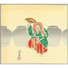 Hasegawa Konobu: Shojo - Noh - Artelino