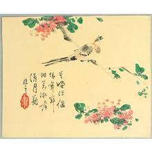 Yoshimi Rogetsu: Song Bird and Cherry Blossoms - Artelino