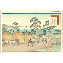 Fujikawa Tamenobu: Kanagawa - Tokaido Meisho Hizakurige - Artelino