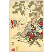 Utagawa Kokunimasa: Death Battle - Shibata Katsuhisa - Artelino