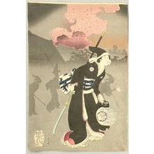 Toyohara Chikanobu: The Ladies of Chiyoda Palace - Guard Ladies - Artelino