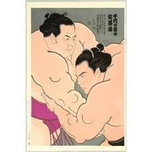 Kinoshita Daimon: Champion Sumo Wrestlers, Chiyonofuji and Hokutomi - Artelino