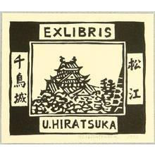 Hiratsuka Unichi: Chidori Castle - Artelino