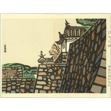 橋本興家: Castles of Japan - Nagoya Castle - Artelino