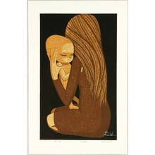 Ikeda Shuzo: Mother and Child - Artelino
