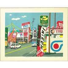 北岡文雄: Car Town (Toyota) - Artelino