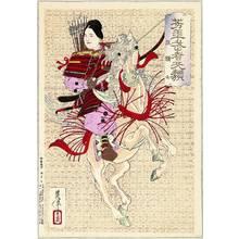 月岡芳年: Female Warrior - Yoshitoshi Musha Burui - Artelino