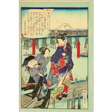 落合芳幾: Ryogoku Bridge - Eight Views of Ryogoku - Artelino
