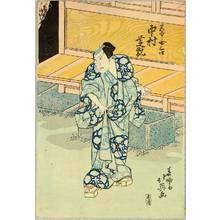 Shumbaisai Hokuei: Sword Master Musashi - Kabuki - Artelino