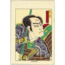 Utagawa Kunisada III: Ichikawa Chusha - Kabuki - Artelino