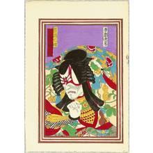 歌川国貞三代: Ichikawa Danjuro IX - Kabuki - Artelino