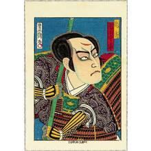 歌川国貞三代: Ichikawa Chusha - Kabuki - Artelino