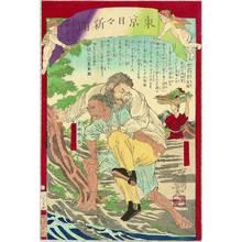 Ochiai Yoshiiku: Big Man on the Back - Tokyo Nichinichi Newspaper - Artelino