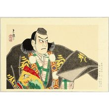 Ueno Tadamasa: Benkei - Calendar of Kabuki Actors - Artelino