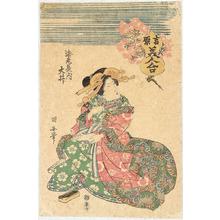 Utagawa Kuniyasu: Beauty Ohi - Artelino