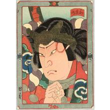 Utagawa Kunikazu: Watonai - Kabuki - Artelino