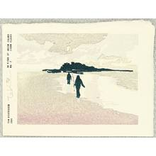Tom Kristensen: 36 Views of Green Island - 7 - Artelino