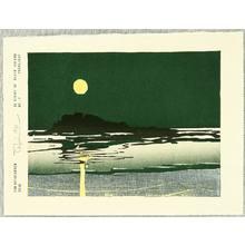Tom Kristensen: 36 Views of Green Island - 3 - Artelino
