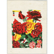 川西英: Rose - Flower of Japan - Artelino