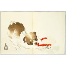 Takeuchi Seiho: Puppy and Favorite Toy - Artelino
