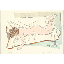 Sone Kiyoharu: Nude No.12 - Artelino