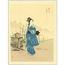 Gyokudo Terukata: Beauty at Well - Artelino